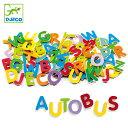 アルファベット マグネット 26文字 83ピース 木製 おもちゃ 知育玩具 ジェコ DJECO ( マグネットパズル 組み合わせ 英語 マグネット遊び 磁石遊び 簡単 4歳 5歳 幼児 )