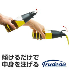 Trudeau オイル&ビネガーボトル