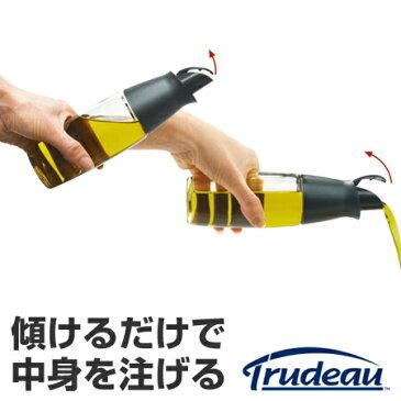 Trudeau(トゥルードゥー)オイル&ビネガーボトル 油さし ガラス製 ( オイルボトル 調味料ボトル 調味料入れ 油入れ 容器 キッチン用品 トルーデュー )