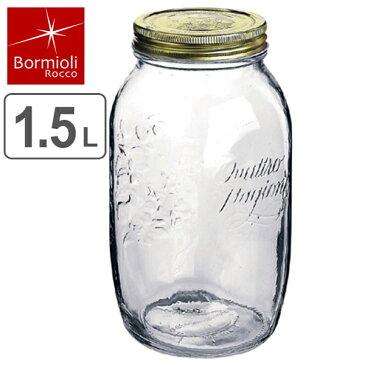 Bormioli Rocco ボルミオリ・ロッコ クアトロスタッジオーニ ジャム瓶 メタルキャップジャー 1500ml ガラス製 ( 保存容器 保存ビン キャニスター ガラス保存容器 ジャムポット ボルミオリロッコ クアトロスタッジオーニ )
