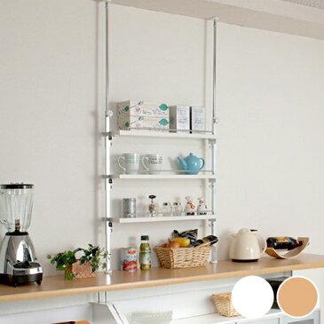 突っ張りカウンター上ラック 3段 ( 送料無料 カウンター上収納 キッチン 収納 つっぱり棚 )