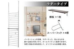 システムデスク突っ張りパーテーション型幅120cmラダータイプガラス天板