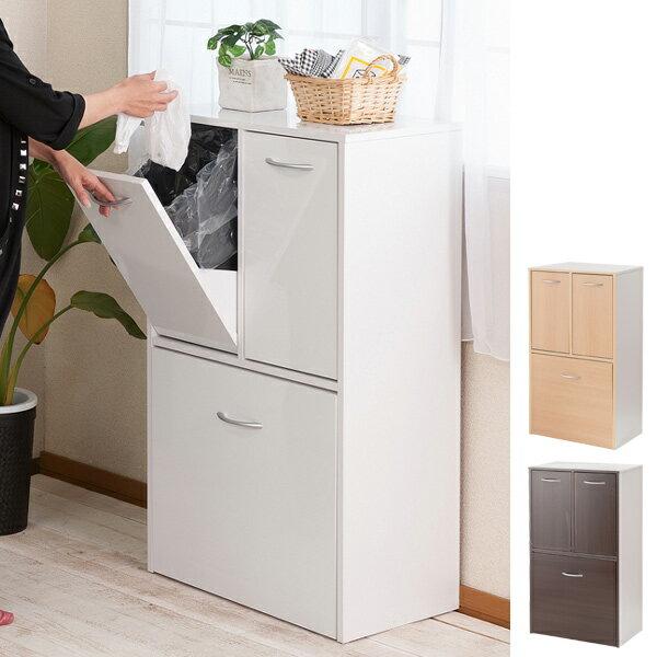 家具調 分別ゴミ箱 2段3分別 キッチン収納 Face 52L