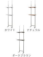 壁面収納突っ張りオープンラック無段階調整棚板2段付幅60cm