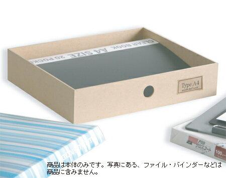 収納ケース TypeA4 引き出しトレーS G−102 ( 書類収納 収納ボックス レターケース 書類ケース A4ファイル収納 )