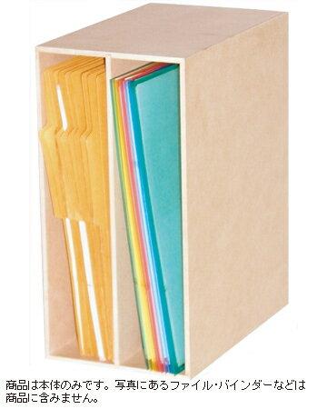 収納ケース TypeA4 ハーフ2段ボックス G−112 ( 書類収納 収納ボックス レターケース 書類ケース A4ファイル収納 )