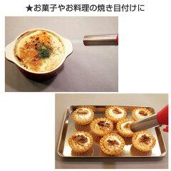 ガストーチトーチバーナーカセットガス用カセットボンベ式料理用BBQ用