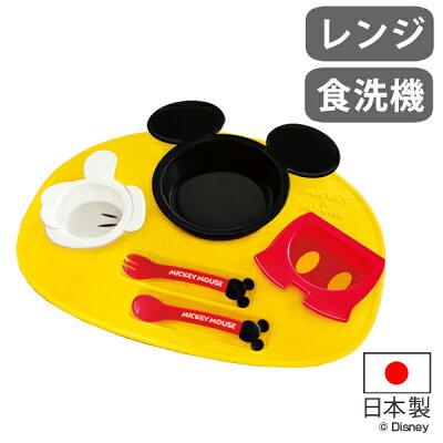 ミッキーマウスのランチプレートセット