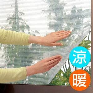 窓ガラス省エネ断熱シート 水貼り ( 保温 断熱シート 結露防止 窓 窓ガラス 断熱 遮熱 省…