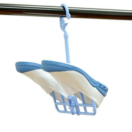 洗濯ハンガーシューズハンガーくっつん靴用