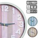 掛け時計 電波時計 ナタリー ( アナログ 電波 時計 壁掛け時計 イ...