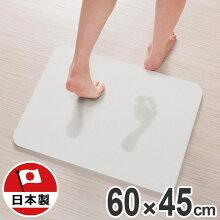 瞬乾力 バスマット L 日本製 吸水 速乾