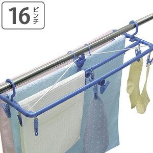 【ポイント最大30倍】フックを使ってベランダの低竿にバスタオルが干せる洗濯ハンガー 物干しハ...