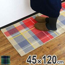キッチンマット 120 45×120cm 洗える 滑り止め インテリアマット フィールド