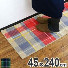 キッチンマット 240 45×240cm 洗える 滑り止め インテリアマット フィールド