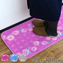キッチンマット 120 45×120cm 洗える 滑り止め インテリアマット ロイヤルコレクション チェルシー