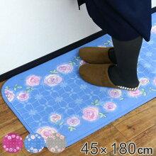 キッチンマット 180 45×180cm 洗える 滑り止め インテリアマット ロイヤルコレクション チェルシー