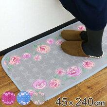 キッチンマット 240 45×240cm 洗える 滑り止め インテリアマット ロイヤルコレクション チェルシー