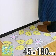 キッチンマット 180 45×180cm 洗える 滑り止め ノルン 花柄 インテリアマット