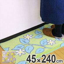 キッチンマット 240 45×240cm 洗える 滑り止め ノルン 花柄 インテリアマット