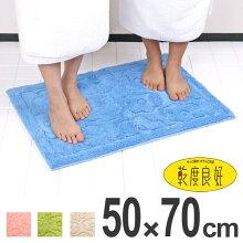 バスマット 乾度良好 サニー 50×70cm