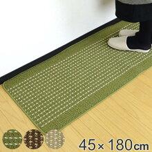 キッチンマット 180 45×180cm 洗える 滑り止め インテリアマット 優踏生