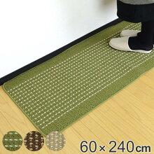 キッチンマット 240 60×240cm 洗える 滑り止め インテリアマット 優踏生