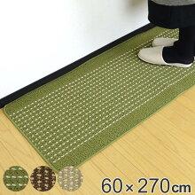 キッチンマット 270 60×270cm 洗える 滑り止め インテリアマット 優踏生