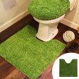 SHIBAFU トイレマット 60×60cm 芝生 ( トイレ用品 トイレタリー トイレットマット トイレグッズ 無地 シンプル )
