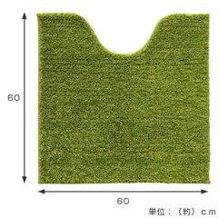 SHIBAFUトイレマット60×60cm芝生