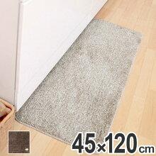 キッチンマット 120 45×120cm 洗える 滑り止め インテリアマット ファミーユ ベアー