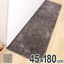 キッチンマット 180 45×180cm 洗える 滑り止め インテリアマット ファミーユ ベアー