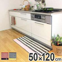 キッチンマット 120 50×120cm 洗える 滑り止め インテリアマット MOCOMOCO もこもこ マルチマット