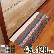 キッチンマット 120 45×120cm 洗える 滑り止め インテリアマット カフェする