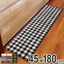 キッチンマット 180 45×180cm 洗える 滑り止め インテリアマット カフェする