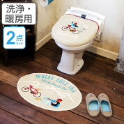 Cozydoors トイレ2点セット 洗浄暖房用 Cycling