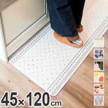キッチンマット 45×120cm 拭ける 北欧風キッチンマット