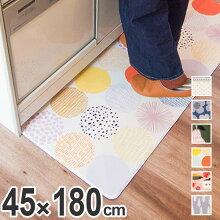 キッチンマット 45×180cm 拭ける 北欧風キッチンマット