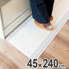 キッチンマット 45×240cm 拭ける 北欧風キッチンマット ベルベル