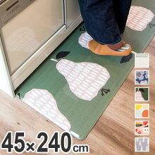 キッチンマット 45×240cm 拭ける 北欧風キッチンマット