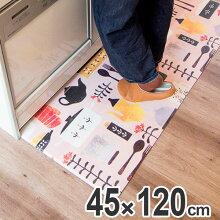 キッチンマット 45×120cm 拭ける 北欧風キッチンマット ディナー