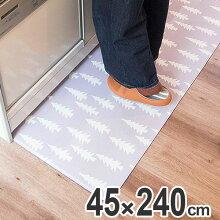 キッチンマット 45×240cm 拭ける 北欧風キッチンマット ウッズ