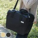 エコバッグ 保冷 レジカゴバッグ Miketto ROUGHT ( レジカゴ型 保冷バッグ お買い物バッグ マイバッグ ショッピングバッグ 買い物かばん レジかごバッグ 大容量 折りたたみ おしゃれ )