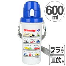 子供用水筒 日本製 エドエンバリー ワーキングカーズ 直飲み プラワンタッチボトル 600ml プラスチック製