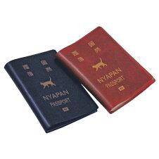 パスポートカバー ネコ トラベルグッズ 旅行用品