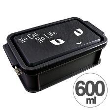 お弁当箱 ランチボックス コンテナ型 L NO CAT NO LIFE 1段 600ml