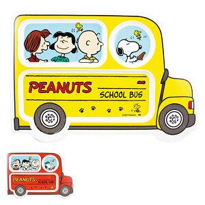 プレート 24cm バス メラミンプレート メラミン樹脂 スヌーピー PEANUTS キャラクター ( ランチプレート お皿 仕切り皿 SNOOPY 食器 ピーナッツ 仕切皿 割れにくい 樹脂製 子供用食器 キッズ用食器 )