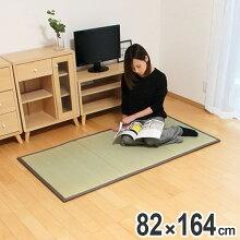 畳 ユニット畳 い草 畳マット 三つ折フロアー畳 フロンティア 約82×164cm 1畳