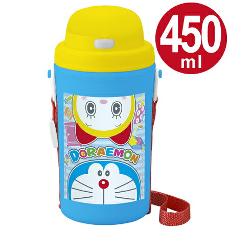 子供用水筒 ドラえもん ストロー付 450ml 保冷 プラスチック製