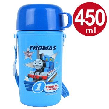 子供用水筒 きかんしゃトーマス コップ付ボトル 450ml 保冷 プラスチック製 ( キャラクター プラボトル コップ付き プラスチックボトル 軽量 すいとう )